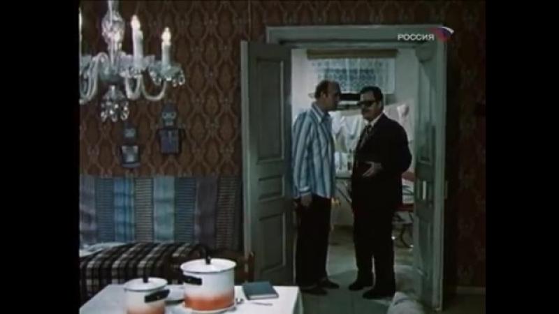 Фитиль Фамильная драгоценность 1981 смотреть онлайн mp4