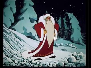 Старый добрый советский мультик - Новогодняя ночь