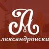 Поселок Александровский-таунхаусы на Новой Риге