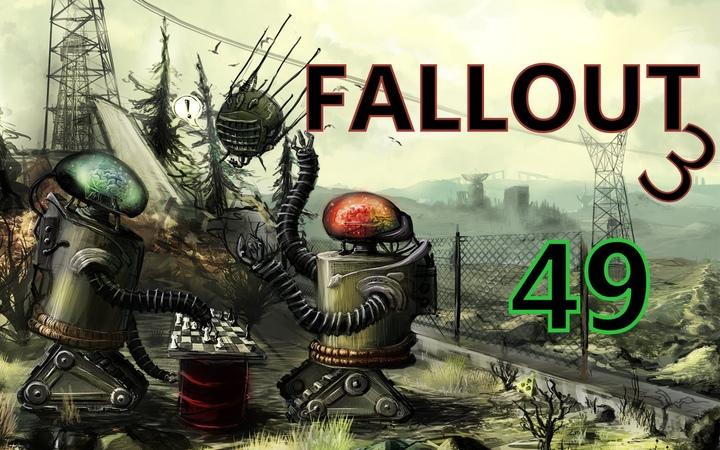 Fallout 3 Свадьба в Ривет Сити 49