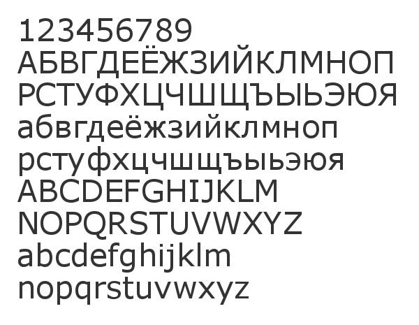 Шрифт Verdana Regular