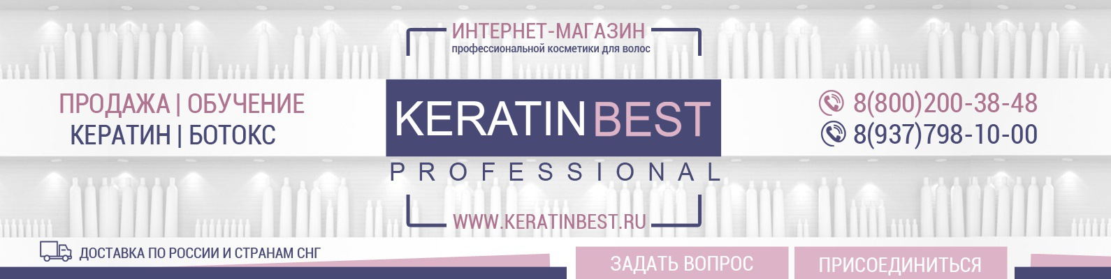 Keratinbest Coupons and Promo Code