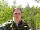 Фотоальбом человека Алексея Сорокина