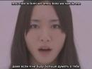 Aragaki Yui - Heavenly Days (Koizora OST) небо любви