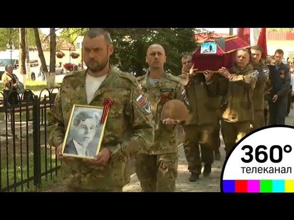 В Щелковском районе десятки людей простились с красноармейцем Ефимом Базловым