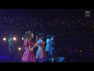 LIVE MM'17  Koi wa Toki ni - Fukumura, Ikuta, Ishida, Sato, Kudo, Nonaka, Morito (~We are MORNING MUSUME~)