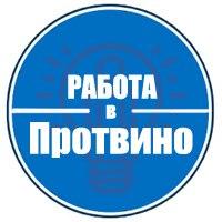 Казань быстро загранпаспорт