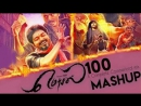 Mersal 100 Special Tribute Video - Rohini Silver Screens