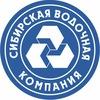 Сибирская Водочная Компания