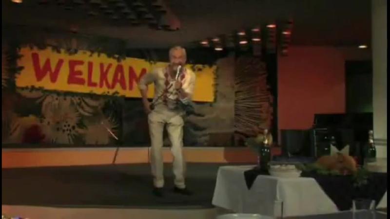 Трейлер к фильму Однажды в Бабен Бабене Другое название Амазонки из глубинки Амазонки или Город невест