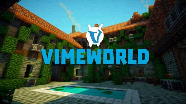 картинки майнкрафт vimeworld