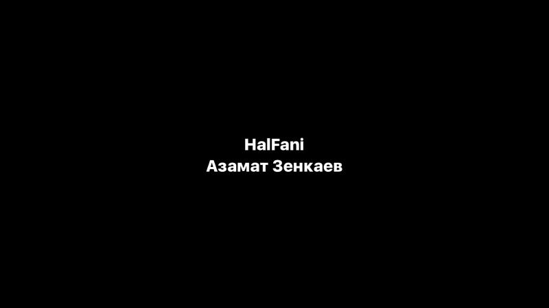 Halfani