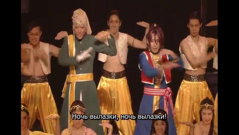 Noah-s Ark Circus - Sally night (хардсаб)