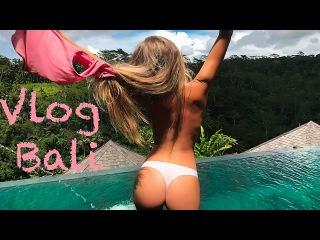 Розыгрыш 1000000!!! VLOG Бали, самыи красивыи водопад и новая Вилла