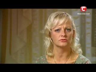"""""""Моя правда""""- от Самвела Адамяна."""