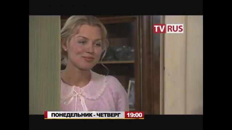Анонс Т с Бумеранг из прошлого Телеканал TVRus