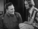 Горячие денечки 1935