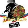 Golden Bomber Russia「ゴールデンボンバー」