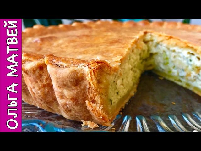 Луковый Пирог ЭТО НЕРЕАЛЬНО ВКУСНО Onion Pie Recipe English Subtitles