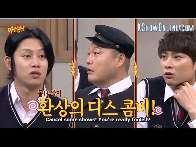 Kang Hodong versus The Maknae Line [Round 1]