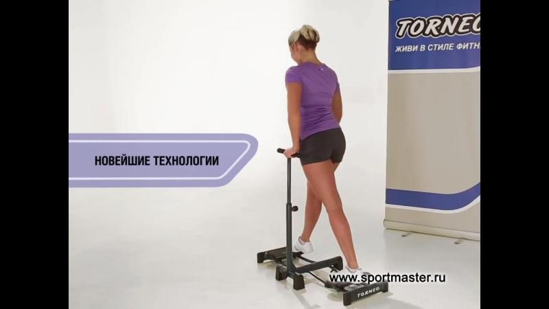 Torneo Slide Master тренажер для ног и ягодиц