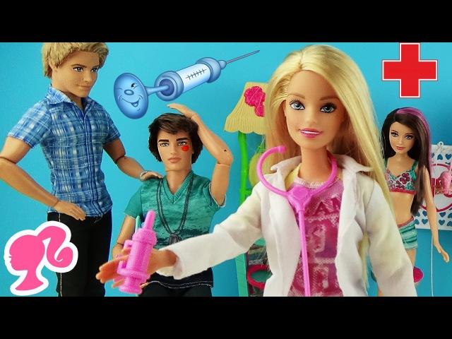 Барби доктор Романтический вечер с Кеном Мультик с куклами игрушки для девочек ♥ Barbie doctor Ken