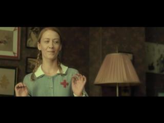 """отрывок фильма """"Лиза- лиса"""" (Liza The Fox Fairy,2015)- комедия черный юмор"""
