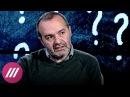 Шендерович о том почему Кадыров не скрывает своего богатства