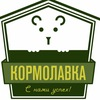 КОРМОЛАВКА:Вологда,Сокол,Харовск,Кадников,СПБ