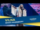 VILNA Forest Song Фінал Національний відбір на Євробачення 2018
