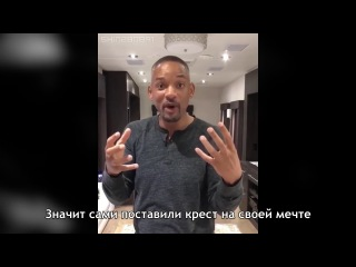Will Smith - Self Discipline Is The Center Of All Material Success