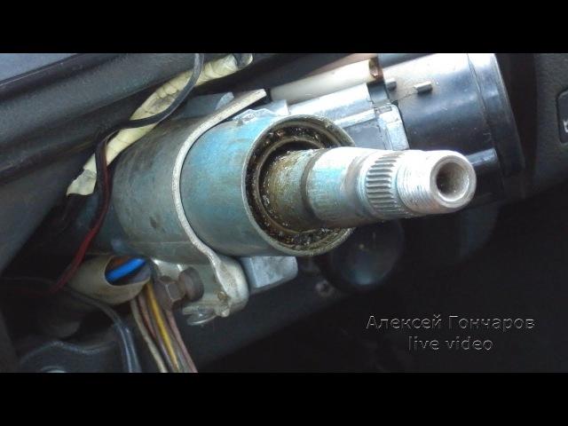 Как заменить подшипник рулевой колонки девятки (ВАЗ-2109, 2108-21099) и устранить люфт руля самому