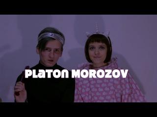 Platon Morozov & Anya Anime  в Стирке!