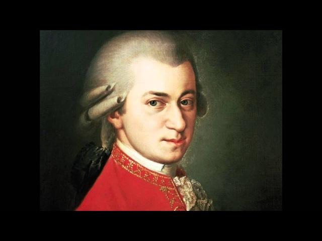 Вольфганг Амадей Моцарт Маленькая ночная серенада