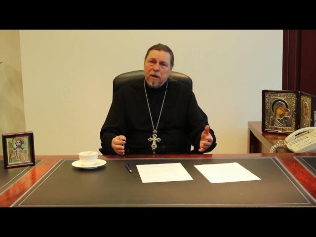 У ребёнка беснование! Что делать родителям? Как молиться? Иеромонах Владимир Гусев