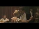 Танго из фильма Легкое поведение