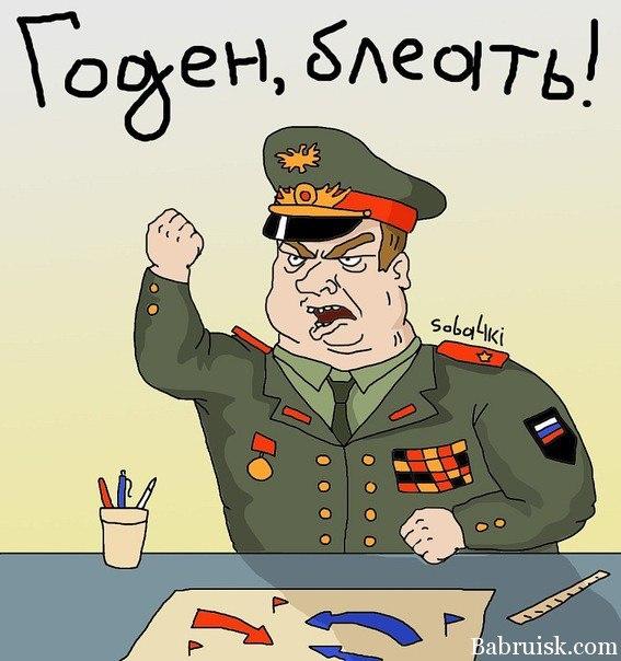 Картинки смешные про военкомат
