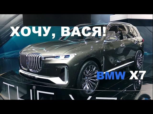 Автошоу в Дубае 2017. Luxury cars in Dubai Motor Show 2017.дубаи хочу