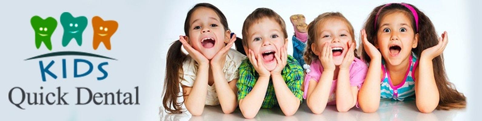 Детская стоматология <b>Quick Dental</b> | ВКонтакте