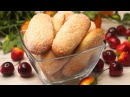 Быстрое Печенье на кефире. Очень просто, но очень вкусно!