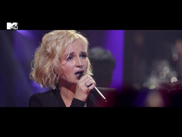ПОЛИНА ГАГАРИНА – Целого мира мало (MTV Unplugged)