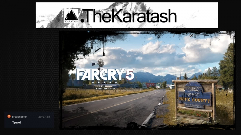Иосиф Far Cry 5 Karatash