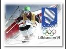 Зимние Олимпийские Игры Лиллехаммер 1994