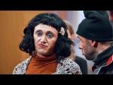 Однажды в России: Бомжи в ювелирном магазине из сериала Однажды в России смотрет...