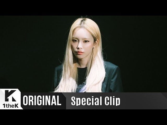 Special Clip(스페셜클립): Heize(헤이즈) _ didn't know me(내가 더 나빠) кфк