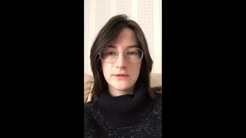 Отзыв Полины Лелекиной (кандидоз, ЖКТ)