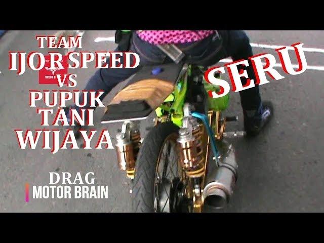SERU ! DUEL DRAG Team IJO R SPEED VS Team PUPUK TANI WIJAYA VIDEO DRAG BIKE
