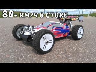 FS Racing E9.5