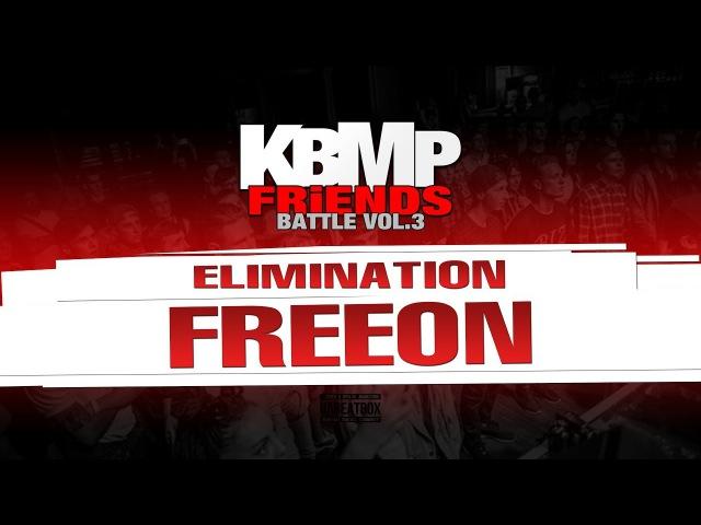 FREEON ELIMINATION KBMP BEATBOX BATTLE 2017