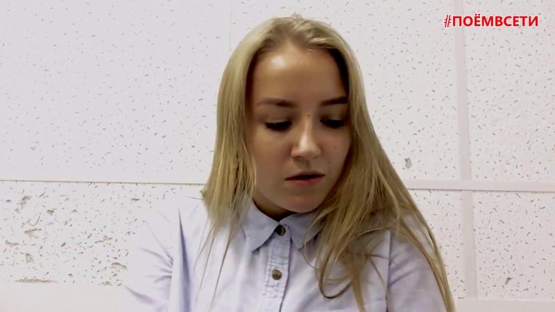 Бумбокс Та что была со мной cover by Анна Барабошина красивая девушка шикарно поёт кавер красивый голос классно спела